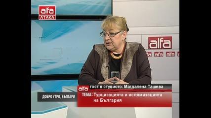 Магдалена Ташева - Турцизацията и ислямизацията на България. Тв Alfa - Атака 10.02.2014г.