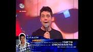 Последната песен на Иван в Music Idol :(( - 09.04.08 HQ