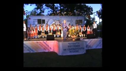 Откриване на 4 - я фестивал Наследството - Раднево 2009 - ч.5
