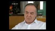 Истанбулска приказка еп 26 целия