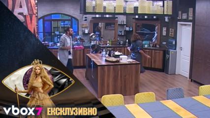 Сутрешни танци в кухнята - VIP Brother 2018