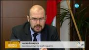 Нечовешки условия в българските затвори