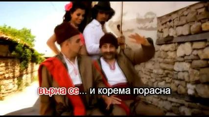 Румънеца и Енчев-селско момиче ( i Enchev-selsko Momiche ) - Youtube