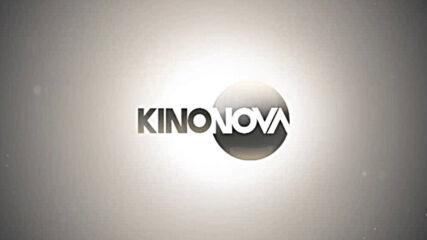 """""""Ямакаши"""" на 23 януари, събота от 21.00 ч. по KINO NOVA"""