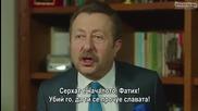 Мръсни пари и любов еп.38-1 Бг.суб. Турция