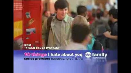 (комедия) 10 неща,  които мразя у теб - трейлър