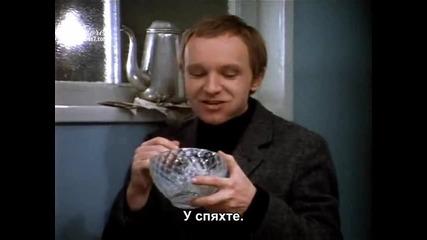 Ирония на съдбата, или честита баня-част 3/5 (1975)