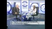 Джеки Комфорти за спасяването на 50 хил. български евреи