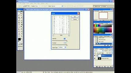 Как да направим матрическа снимка на фотошоп