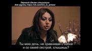 Кралско наследство - 10 еп. (rus subs)