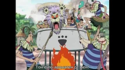 [ Bg Sub ] One Piece Епизод 47