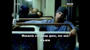 Daniel Powter - Bad Day Превод