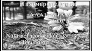 _bg_ Наташа Теодориду - Още веднъж_ Natasa Theodoridou