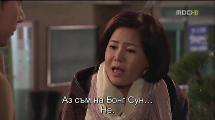 Бг субс! Me Too Flower / И аз съм цвете (2011) Епизод 13 Част 3/4