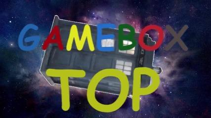 Troll Top 5 Оръжия от Видео Игри в Реалния Живот