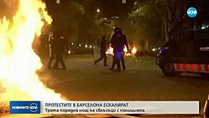 Над 40 ранени в третия ден на протестите в Каталуния