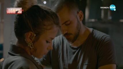 Братя - Сезон 3, Епизод 6