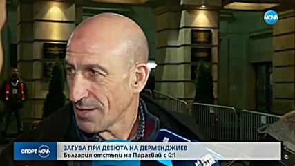 Йордан Лечков: Не съм подавал оставка