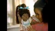Кукла - Детска песничка