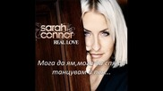 sarah connor - it only hurts when i breathe - превод
