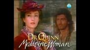 Доктор Куин лечителката сезон 1 - епизод 17