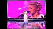 Vanja Mijatović - Prorok (Zvezde Granda 2011_2012 - Emisija 19 - 11.02.2012)
