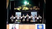 Танцов състав Крапец