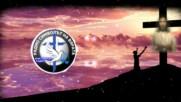 Брат Мечо - Набожна Песен Радио Символът На Вярата