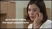 Бг Субс - Partner - Епизод 13 - 1/4