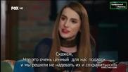 Сезонът на черешите - еп.35 (rus subs - Kiraz mevsimi 2015)