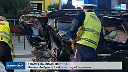 Бдение след смъртта на Милен Цветков в няколко града на страната