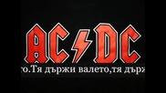 Acdc - Jack {bg Subs}