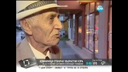 Измамници отвличат възрастни хора, за да изплащат скъпи телефони - Здравей, България (24.04.2014г.)