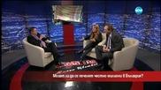 Червенкова: Възможно е в България да се печелят честно пари
