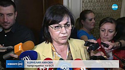 Борисов и Нинова в спор за българската позиция за Унгария
