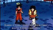 Dragon Ball Z - Сезон 7 - Епизод 217 bg sub