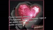 I love you forever !!~ Епизод 13 - Ти си отмъсти за всичко, което съм...