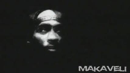 Бг превод* 2 Pac Ft Eminem - Remember Me