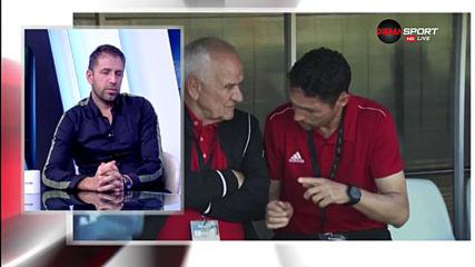 Чиликов: Объркан съм от това, което се случва в ЦСКА