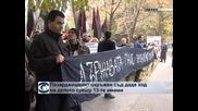 Пазарджишкият окръжен съд даде ход на делото срещу 13-те имами