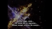 Превод! Sonata Arctica - Everything Fades To Gray H D
