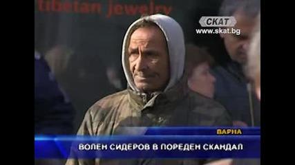 Волен Сидеров в пореден скандал - на летище Варна