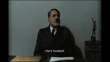 Хитлер научава, че Фегелайн е все още в тоалетната