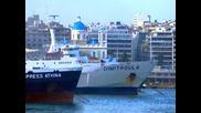 Христос Дантис и Стелиос Рокос - Като корабите