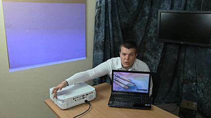 Tech Vision / Тех Вижън представя Вашето късофокусно решение - Nec M333xs
