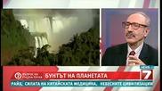 Бунтът на планетата - проф. Бойко Рангелов
