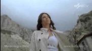 Черна Гора - Песен За Евровизия 2008
