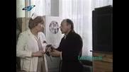 Георги Минчев - Доктор Иванов
