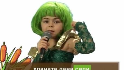 BON-BON-Жаба Жабурана (текст)