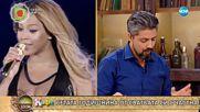 Жени Калканджиева, Гала и Стефан коментират актуалните теми от света - На кафе (30.05.2018)